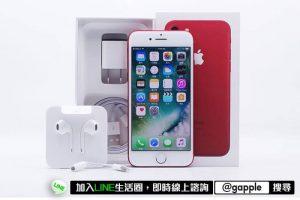 iphone7回收