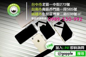 iphone 回收
