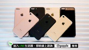二手iphone回收