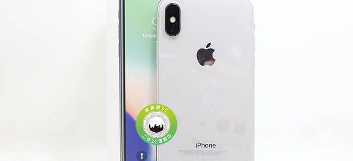 iPhoneX收購
