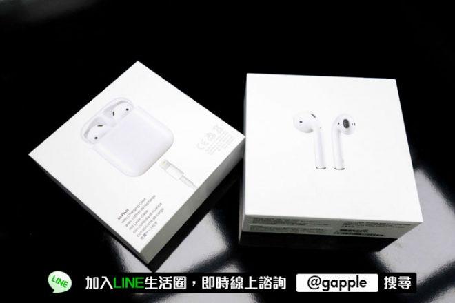 蘋果藍芽耳機收購