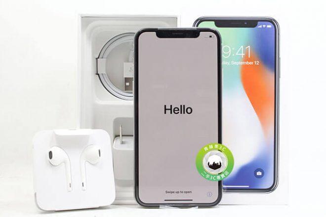 iphone x盒裝配件